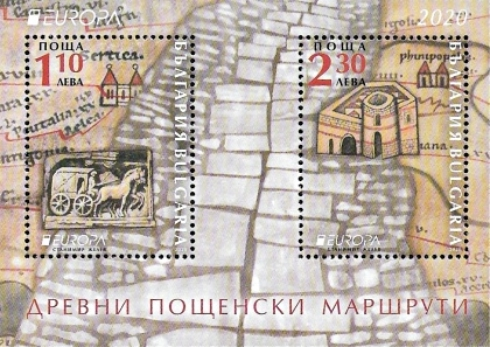 [EUROPA Stamps - Ancient Postal Routes, type ]