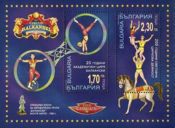 [The 200th Anniversary of World Circus Activity and the 20th Anniversary of the Balkanski Academic Circus, type ]