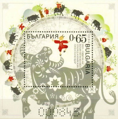 [Chinese New Year - Year of the White Metal Ox, type ]