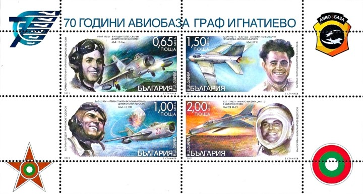[The 70th Anniversary of the Founding of the Graf Ignatievo Air Base, type ]