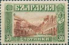 [1911 Issue in New Colors, type AA1]