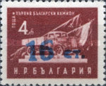 [Definitive Issue overprinted, type ABH]
