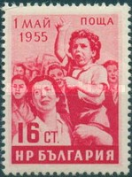[International Workers` Day, type ABM]