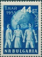 [International Workers` Day, type ABN]