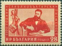 [The 1100th Anniversary of the Cyrillic Alphabet, type ABR]