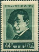 [The 30th Anniversary of the Deaths of Poets Sergej Rumnjacev, Christo Jasenov(1890-1925) and Geo Milev(1895-1925), type ABX]