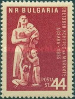 [The World Mothers Congress, Lausanne 1955, type ABY]