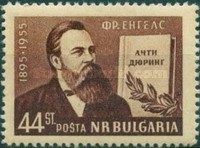 [The 60th Anniversary of the Death of Friedrich Engels(1820-1895), type ABZ]