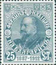 [The 25th Anniversary of the Inaugural of Zar Ferdinand I, type AF2]