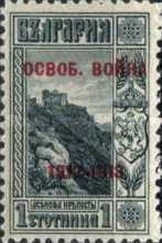 [No. 81-87 Overprinted, type AG]