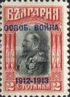 [No. 81-87 Overprinted, type AG1]