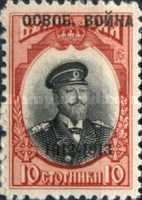 [No. 81-87 Overprinted, type AG6]
