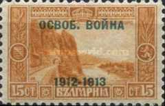 [No. 81-87 Overprinted, type AG7]