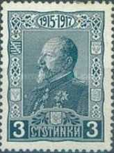 [The 30th Anniversary of the Coronation of Prince Ferdinand I, type AT2]