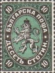 [Coat of Arms - Value in