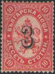 [Coat of Arms Typographic Surcharged, type C]
