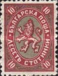 [Coat of Arms, type CH]