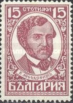 [The 50th Anniversary of the Independence and a Millennium of Bulgaria: Bulgarian History, type CO]
