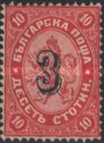[Coat of Arms Lithographic Surcharged, type D]