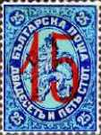 [Coat of Arms Lithographic Surcharged, type D2]