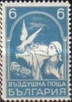 [Airmail - Carrier Pigeon, type DC2]