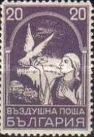 [Airmail - Carrier Pigeon, type DC4]
