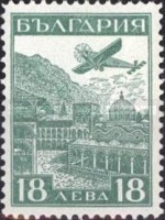 [Exhibition of Airmail Postage Strasbourg - Airplane over City, type DK]