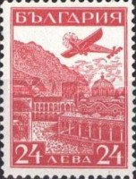 [Exhibition of Airmail Postage Strasbourg - Airplane over City, type DK1]
