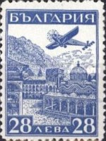 [Exhibition of Airmail Postage Strasbourg - Airplane over City, type DK2]