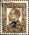 [Not Issued Stamp Surcharged, type DS]