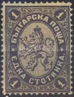 [Coat of Arms - No. 12 & 13 with Different Inscription, type E]