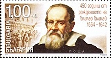 [The 450th Anniversary of the Birth of Galileo Galilei, type GWC]