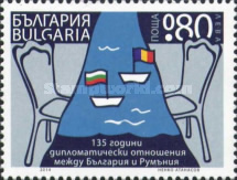 [The 135th Anniversary of Diplomatic Relations with Romania, type GWH]