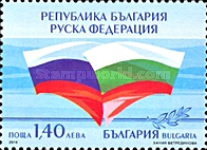 [The 135th Anniversary of Diplomatic Relations with Russia, type GXD]