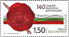 [The 140th Anniversary of Bulgarian Diplomacy, type HGA]