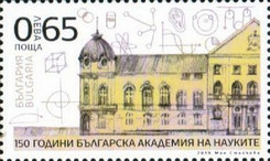 [The 150th Anniversary of the Bulgarian Acedemy of Science, type HGR]
