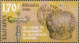 [The 150th Anniversary of the Bulgarian Exarchate, type HHK]