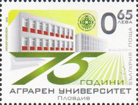 [The 75th Anniversary of the Agricultural University of Plovdiv, type HIP]