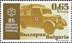[The 85th Anniversary of the Formation of the Emergency Medical Care, type HIV]