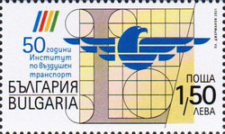 [The 50th Anniversary of the Air Transport Institute, type HJO]
