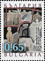 [Cultural and Historical Heritage - The 800th Anniversary of the Ivanovo Rock Monastery, type HJT]