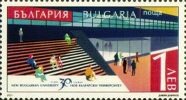 [The 30th Anniversary of the New Bulgarian University, type HLC]