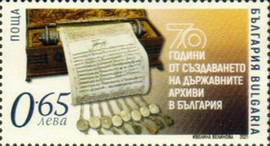 [The 70th Anniversary of the State Archives in Bulgaria, type HLG]