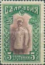 [1911 Issue in New Colors, type W1]
