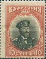 [1911 Issue in New Colors, type X1]