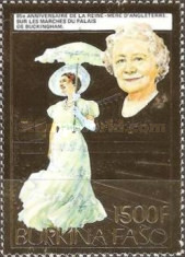 [The 85th Anniversary of the Birth of Queen Elizabeth the Queen Mother, type AT]