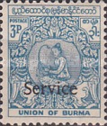 [Burma Postage Stamps of 1954 Overprinted
