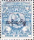 [Burma Postage Stamps Overprinted in Burmese, Typ I3]
