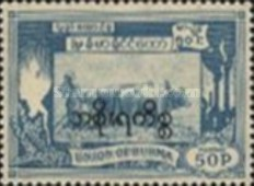 [Burma Postage Stamps Overprinted in Burmese, Typ O4]