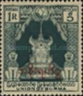 [Burma Postage Stamps Overprinted in Burmese, Typ O5]
